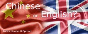 chinesevs-english